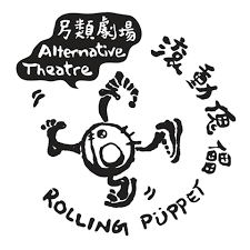 rolling puppet