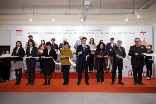 tsr2018 20180302 official opening cerimony and inauguration of the script road exhibitions hr 05 (4)